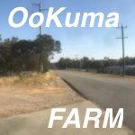 パース近郊で有名なOokuma Farmで働いてみた!!