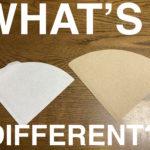 【ドリップコーヒー】ペーパーフィルターの色が違うと味は変わるのか??