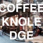 メルボルンで戸惑わないためのコーヒー基礎知識!
